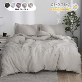 Simple & Opulence Linen Duvet Cover